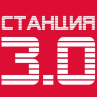 Logo of radio station Станция 3.0