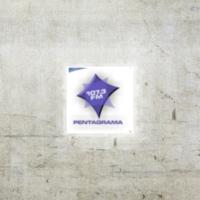 Logo de la radio Pentagrama