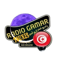 Logo of radio station Radio Gamar Tounes