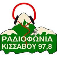 Logo of radio station Ραδιοφωνία Κισσάβου 97,8