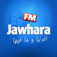 Logo of radio station Jawahra FM