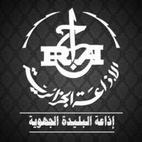 Logo of radio station البليدة - Blida FM