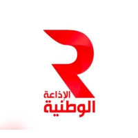 Logo of radio station Radio Nationale Tunisienne