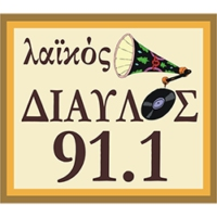 Logo of radio station Δίαυλος 91,1