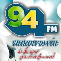 Logo of radio station Επικοινωνια 94FM