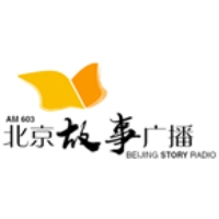 Logo of radio station Beijing Story Radio 603