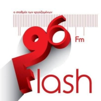 Logo de la radio Flash 96.1 FM