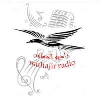 Logo of radio station Muhajir Radio