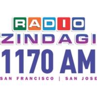 Logo de la radio KGMZ Radio Zindagi 1170 AM