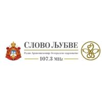 Logo of radio station Радио Слово љубве 107.3