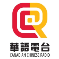 Logo of radio station 華語電台 (CCR)