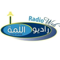Logo of radio station Radio Lamma