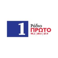 Logo of radio station ΡΑΔΙΟ ΠΡΩΤΟ