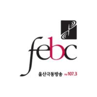 Logo de la radio FEBC 울산극동방송 107.5FM