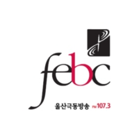 Logo of radio station FEBC 울산극동방송 107.5FM