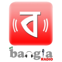 Logo of radio station My Bangla Radio