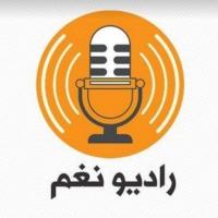 Logo of radio station Radio Nagham - راديو نغم
