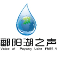 Logo of radio station Voice of Poyang Lake