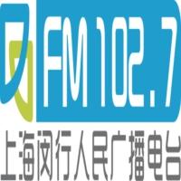 Logo de la radio 闵行人民广播电台