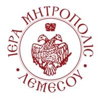 Logo of radio station Ρ/Σ Ιεράς Μητροπόλεως Λεμεσού 94.5