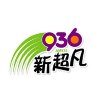 Logo of radio station AM936 Chinese Radio