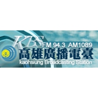 Logo of radio station KBS Kaohsiung AM