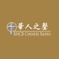 Logo of radio station KHCB Chinese Radio