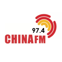 Logo of radio station China Fm 97.4
