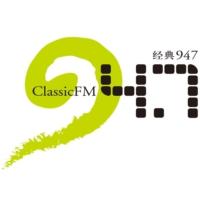 Logo of radio station 上海经典947