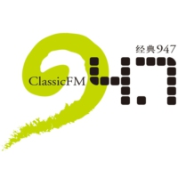 Logo of radio station 上海经典947