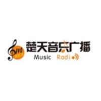 Logo de la radio 楚天音乐广播 - Chu Tian music radio