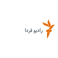 Logo of radio station Radio Farda - راديوفردا