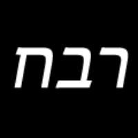 Logo de la radio Amigo de Deus