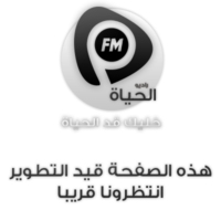 Logo of radio station Al Haya FM Egypt