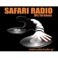 Logo de la radio Safari FM