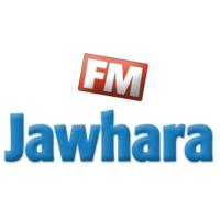 Logo de la radio Jawahra FM