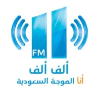 Logo of radio station Alif Alif FM إذاعة ألف ألف