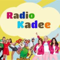 Logo de la radio Radio Kadee