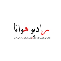 Logo of radio station Radio Hawana
