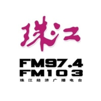 Logo of radio station 广东珠江经济电台FM97.4