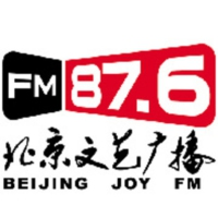 Logo of radio station 北京文艺广播 - Beijing Joy FM