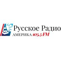 Logo of radio station Русское Радио Америка 105.5 FM