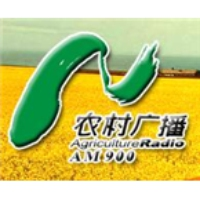Logo of radio station Shaanxi Agriculture Radio 900