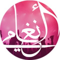 Logo of radio station Angamy - Arabic Music