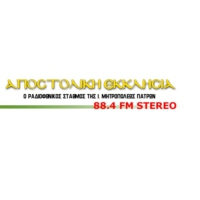 Logo de la radio Ι. Μ. Πατρών 88,4