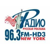 Logo of radio station Radio Russkaya Reklama