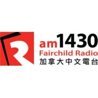 Logo of radio station 加拿大中文電台 AM1430