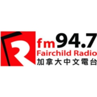 Logo of radio station 加拿大中文電台 FM94.7
