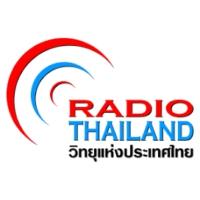 Logo of radio station สถานีวิทยุกระจายเสียงแห่งประเทศไทย AM 891