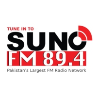 Logo of radio station Suno Pakistan